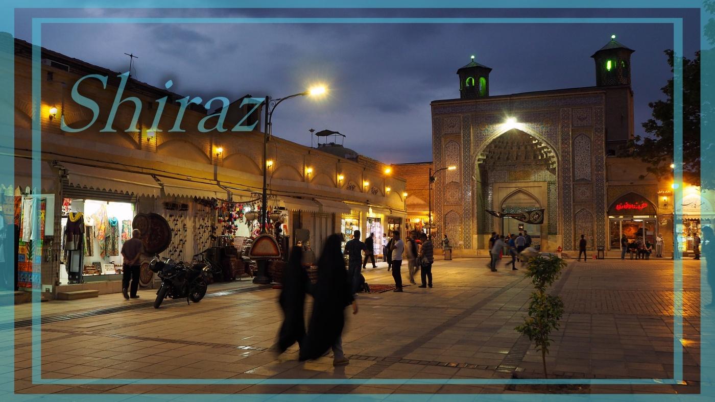 Atrakcje Shiraz